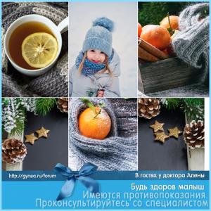 ramka_viferon7_12122016-28