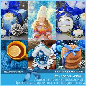 ramka_viferon7_12122016_8